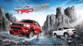 Toyota Hilux Revo Thailand with free TRD kit