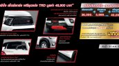 Toyota Hilux Revo brochure with free TRD kit