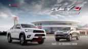 Toyota Hilux Revo offer with free TRD kit