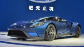 2017 Ford GT front three quarters left at 2015 Shanghai Auto Show
