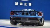 2017 Ford GT rear at 2015 Shanghai Auto Show