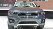 Haval Concept B face at 2015 Shanghai Auto Show
