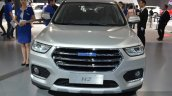 Haval H2 face at the 2015 Shanghai Auto Show