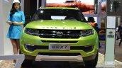 Landwind X7 face at the 2015 Shaghai Auto Show