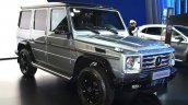 Mercedes G500 Rock Edition front three quarters at 2015 Shanghai Auto Show