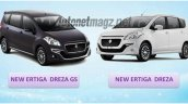 Suzuki Ertiga Dreza leaked