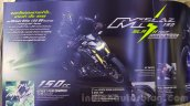 Yamaha M-Slaz brochure features 2 unveiled at 2015 Thailand Motor Expo