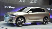 Zinoro Concept Next front three quarters 2 at 2015 Shanghai Auto Show