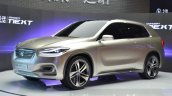 Zinoro Concept Next front three quarters at 2015 Shanghai Auto Show