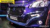 Suzuki Ertiga Dreza grille launched