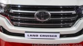 2016 Toyota Land Cruiser grille at Auto Expo 2016