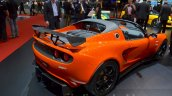 Lotus Elise Cup 250 rear end at the 2016 Geneva Motor Show Live
