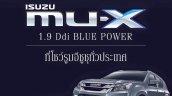 2016 Isuzu MU-X launched in Thailand