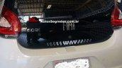 Fiat Mobi tailgate