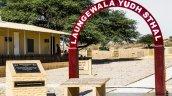 Honda Drive To Discover 6 Longewala Yudh Sthal