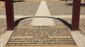 Honda Drive To Discover 6 Longewala memorial