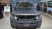 Land Rover Discovery Landmark Edition front