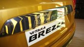 Maruti Vitara Brezza nameplate launched