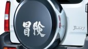 Suzuki Jimny Adventure Special Edition hard spare wheel cover