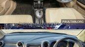 2016 Honda Brio (facelift) vs outgoing Honda Brio interior Old vs New