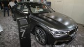 2016 BMW 7 Series (BMW M760Li xDrive) front three quarters left side at Auto China 2016