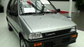 Maruti 800 lives on in China as Jiangnan TT front