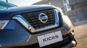 Nissan Kicks V-motion grille
