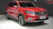 Roewe RX5 front three quarters right side at Auto China 2016