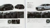 2016 Mazda Axela (2016 Mazda3) grades second image