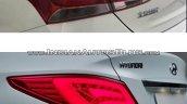 2017 Hyundai Verna vs outgoing model taillamp Old vs New