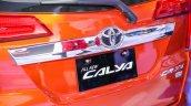 Toyota Calya tailgate applique GIIAS 2016