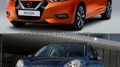 2017 Nissan Micra vs Old model front