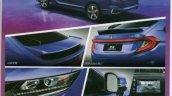 Honda Gienia poster