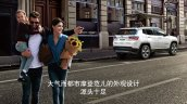 Jeep Compass rear three quarter China