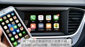 2017 Hyundai Verna Apple CarPlay from China