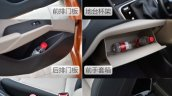 2017 Hyundai Verna bottle holders from China