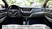 2017 Hyundai Verna dashboard from China