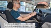 2017 Hyundai Verna front comfort from China