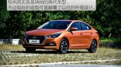 2017 Hyundai Verna front quarter from China