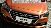 2017 Hyundai Verna grille from China