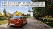 2017 Hyundai Verna rear from China