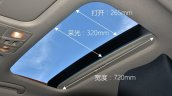 2017 Hyundai Verna sunroof from China