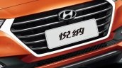 Chinese-spec 2017 Hyundai Verna grille
