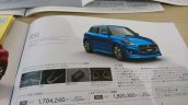 2017 Maruti Suzuki RS turbo variant Swift brochure leak