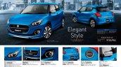 2017 Suzuki Swift Elegant Style accessory pack