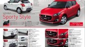 2017 Suzuki Swift Sporty Style accessory pack