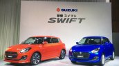 2017 Suzuki Swift front three quarters left side launch event