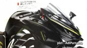 Kawaski Ninja 250 rendering headlamp