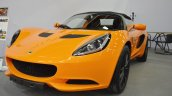 Lotus Elise at 2016 front three quarters Bologna Motor Show