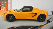 Lotus Elise profile at 2016 Bologna Motor Show